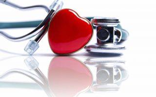Vivir en Portugal - Hospitales y -Centros de Salud