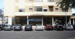 Oeiras, Portugal Commercial Property for sale