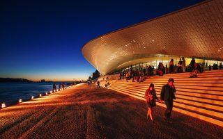 Portugal - Parte 1 de recreación y entretenimiento