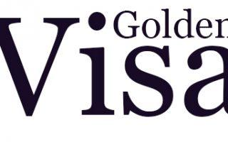 Visa de oro - No más incertidumbre