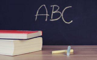 Vivre au Portugal - Ecoles internationales - 4ème -partie