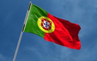 Gobierno -Portugués