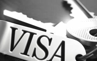 Los números de Visa de oro portugueses superan 2015 - La Visa de oro portuguesa rompe nuevos- récords en 2016